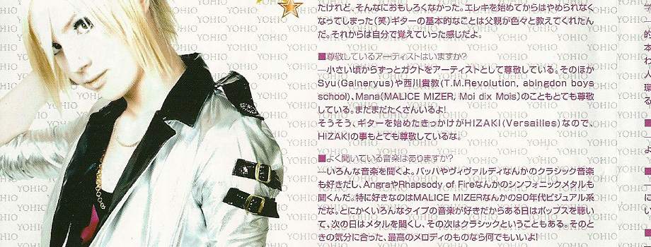 Yohio leaflet